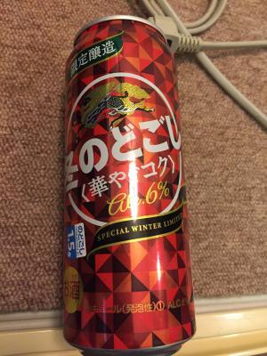fc2blog_201611161227331d1.jpg