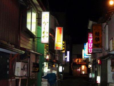晩秋の夜の裏路地にあるひなびた酒場 by占いとか魔術とか所蔵画像