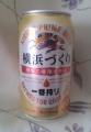 キリン一番搾り 横浜づくり第2弾