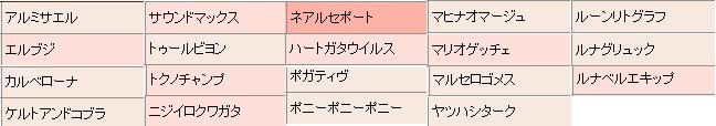 201511090026195d7.jpg