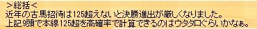 201511131013231d9.jpg