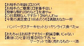 20151124181036e61.jpg
