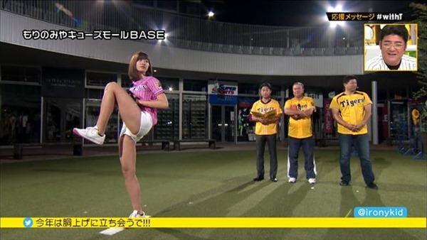 神スイング!で話題の稲村亜美の魅惑の太もも画像 1