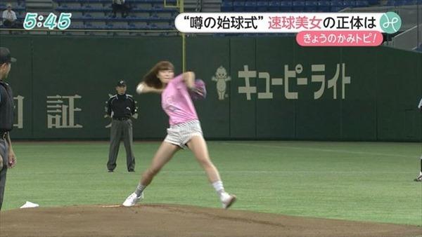 神スイング!で話題の稲村亜美の魅惑の太もも画像 2
