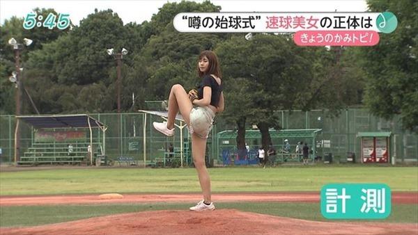 神スイング!で話題の稲村亜美の魅惑の太もも画像 4