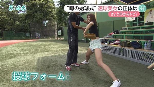 神スイング!で話題の稲村亜美の魅惑の太もも画像 6
