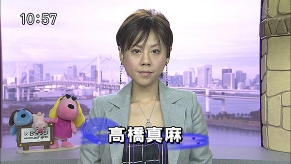 高橋真麻の乳画像15
