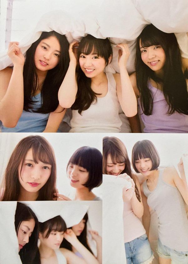 欅坂46 エロ13