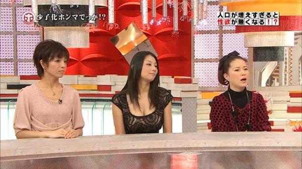 小池栄子の全盛期が最高にエロィ画像5