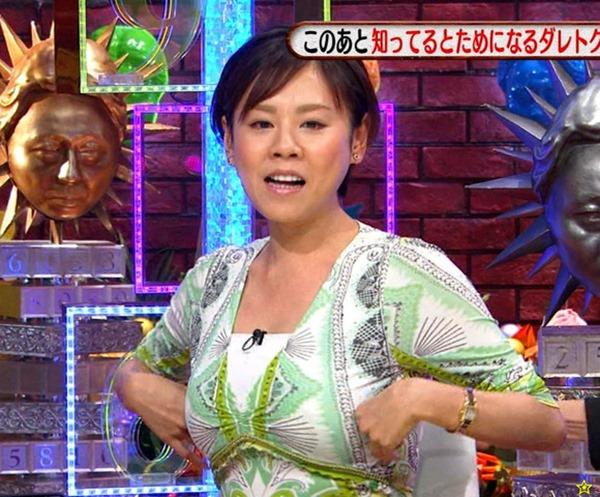 高橋真麻の乳画像9