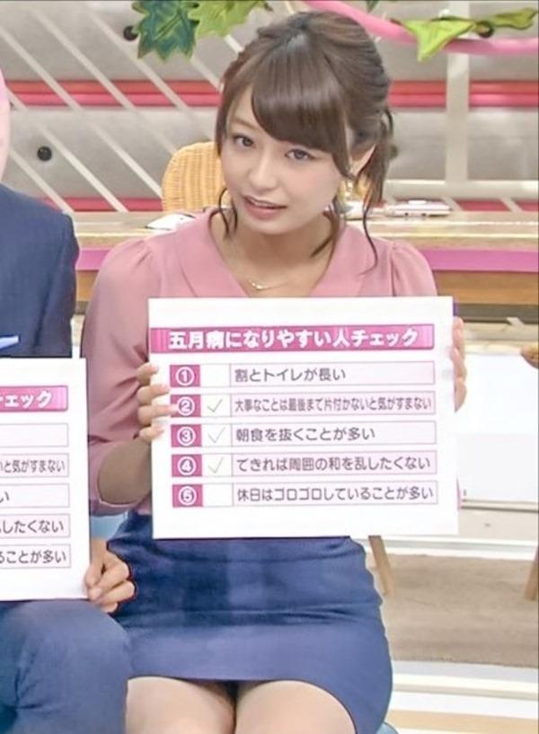 TBS宇垣美里アナの巨乳エロ画像14