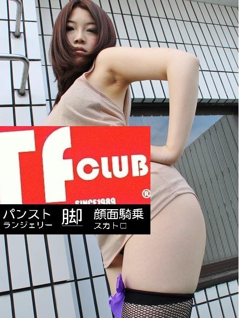 fc2rogo.jpg
