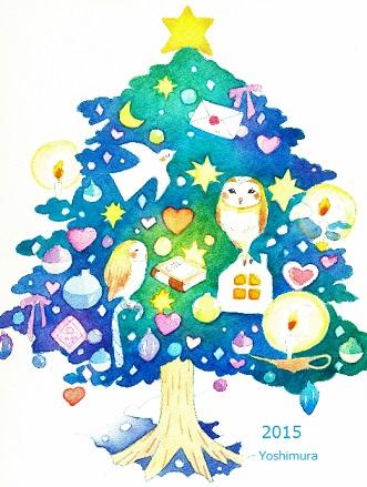 ふクリスマスツリー2015