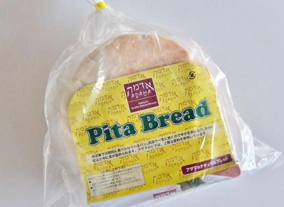 コストコ ピタ ピタブレッド 円 アダマ