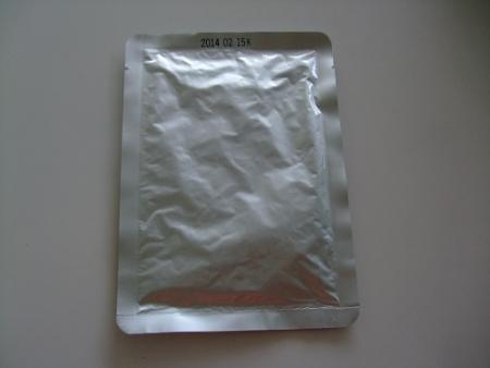 タコライス ちょいと味気ないレトルトパッケージ