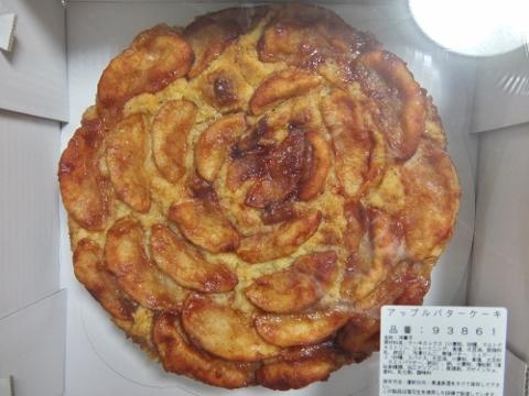 コストコ 新商品 ケーキ アップル アヒージョ