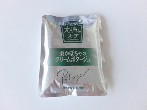 コストコ 大人むけのスープ 栗かぼちゃのクリームポタージュ 大人向のスープ パンプキン 998円也