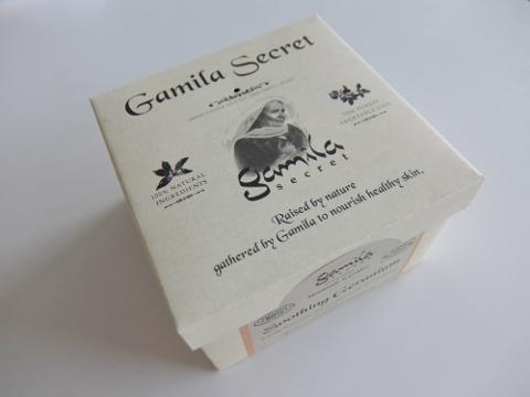 ガミラシークレット Gamila Secret