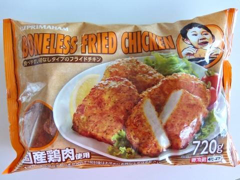 コストコ フライドチキン 国産 BNLS RFIED CHICKEN 768円也