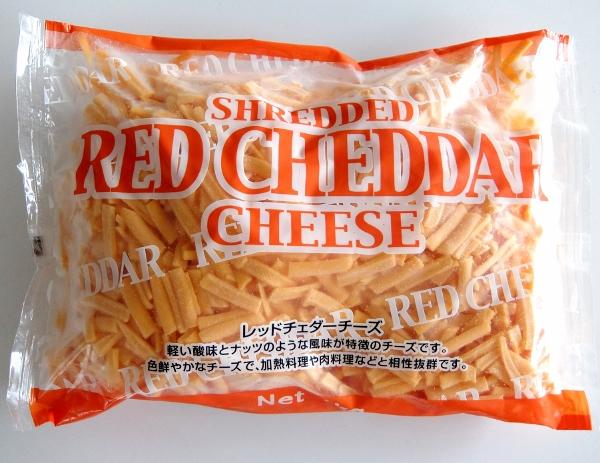 レッド チェダー シュレッド 1Kg 828円也 コストコ