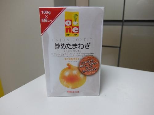 コストコ  炒め玉ねぎ 5パック 918円也
