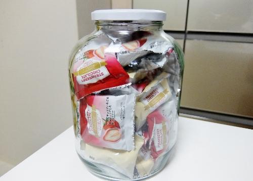 コストコ  ストロベリー チョコレート 192G 978円也