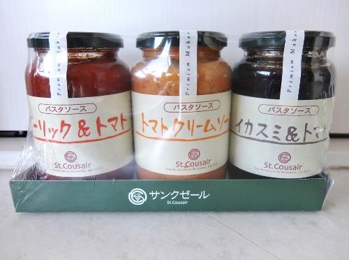 コストコ   パスタソース アソート3種 1,260円也