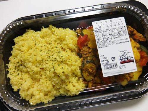 キーマカレー 1,280円也 コストコ デリ