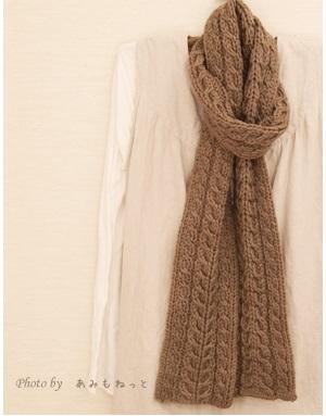 棒針編みマフラー無料編み図極太毛糸で編むあみもねっと気になるメリノ極太スレンダーマフラー