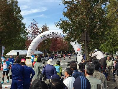 富山マラソン2015ゴール