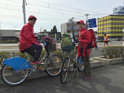 富山マラソン2015スタッフシクロ自転車