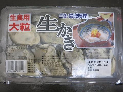 牡蠣フライレシピ1