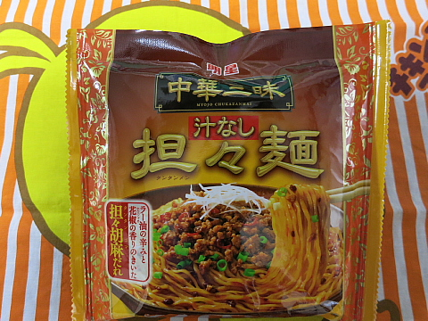 中華三昧担々麺1