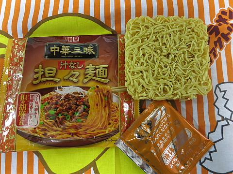 中華三昧担々麺3