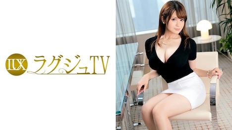 【ラグジュTV】ラグジュTV 392 槇かなえ 27歳 ツアーコンダクター 17