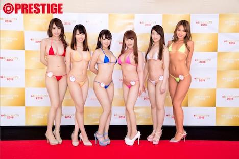 【AV OPEN 2016】有名大学対抗!!ミス淫乱女王決定戦!!B★1グランプリ2016 1