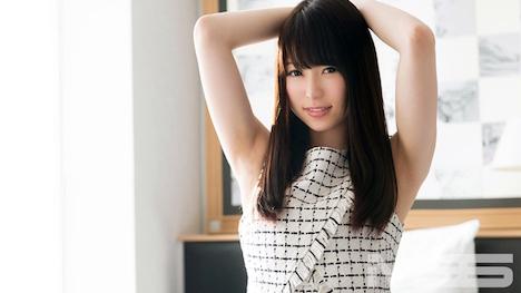 【S-CUTE】rena (2)