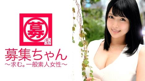 【ARA】募集ちゃん 116 あかり 24歳 OL 1