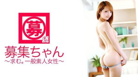 【ARA】募集ちゃん 118 さくら 20歳 アパレル店員 1