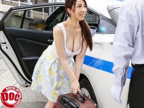 【新作】タクシー運転手に強力媚薬を飲まされ強制欲情させられ何度イっても止められなくイキ震えながらチ◯コを求めてしまう全身敏感女 2