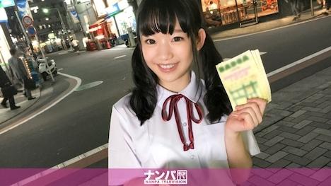【ナンパTV】コスプレカフェナンパ 13 池袋 ゆうな 20歳 コスプレカフェ店員 1