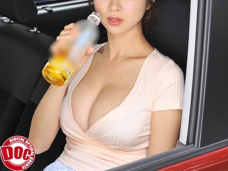 【新作】目の前に止まった車の助手席にいる、すまし顔した女の胸があまりにも大きくて… 8 1