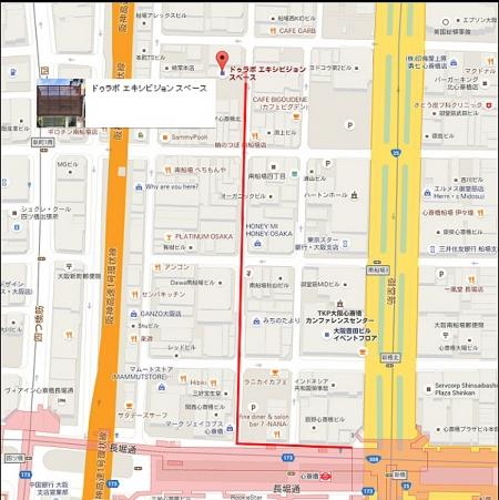 ガボラトリー,名古屋,rifu,トランクショー開催