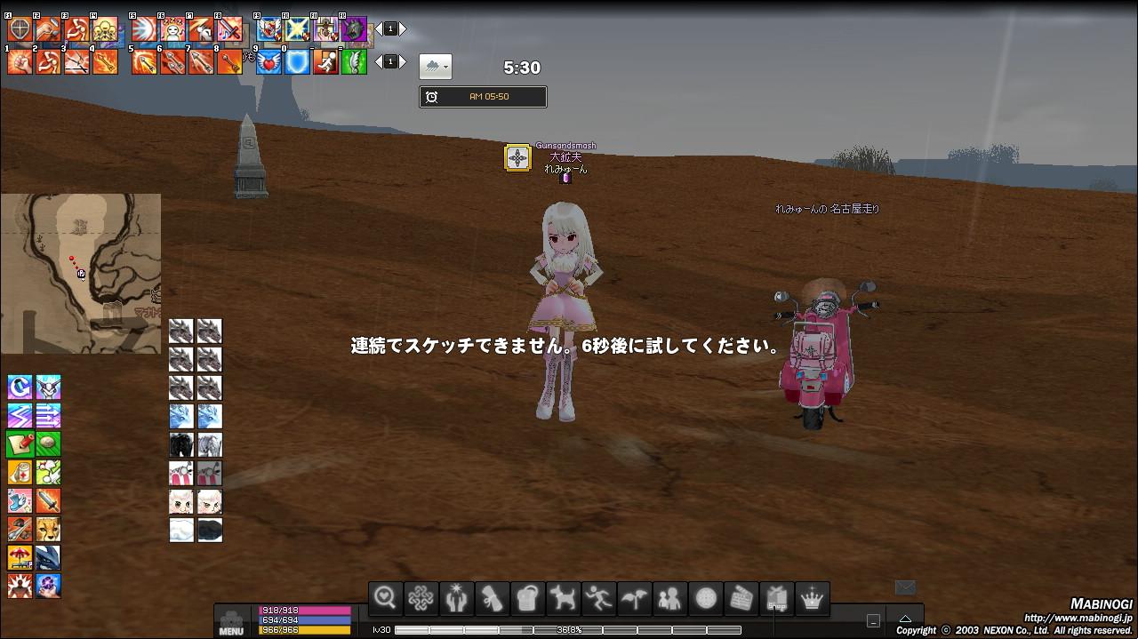 mabinogi_2015_11_01_001.jpg