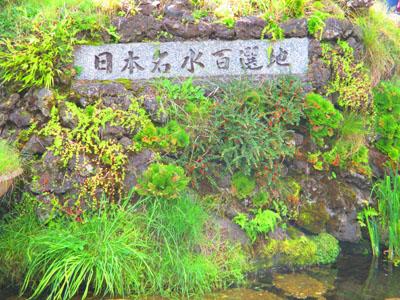 2015-09-yamanasi69.jpg