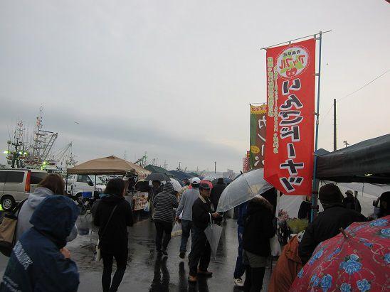 八戸館鼻朝市2015年11月