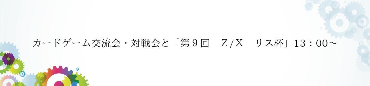 20160707025938ec2.jpeg