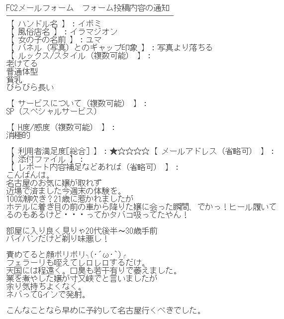 20161108094902cc1.jpg