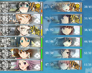 KanColle-151122-13160216.png