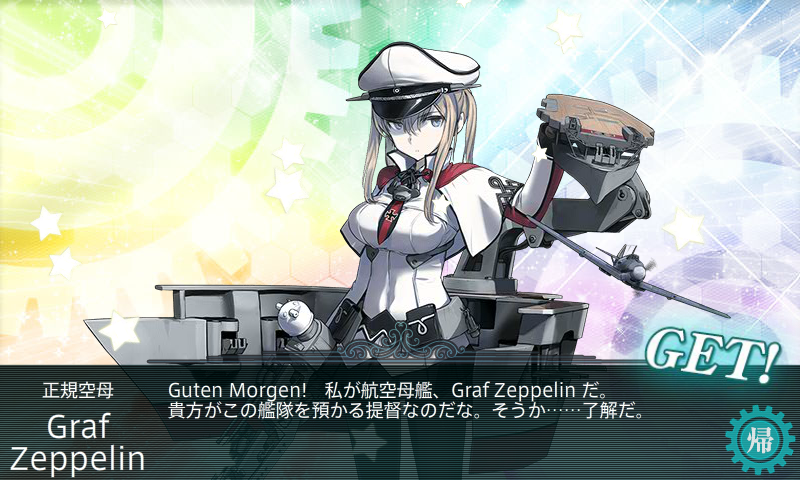 KanColle-151127-11571436.png